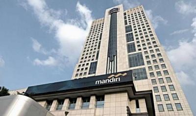 Sejarah Berdirinya Bank Mandiri di Indonesia Secara Singkat