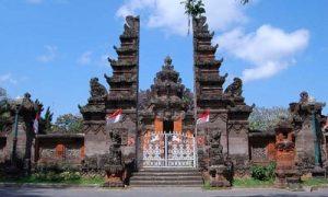 Sejarah Museum Bali