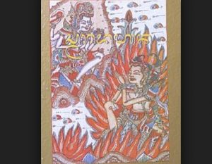 Kitab Smaradhana