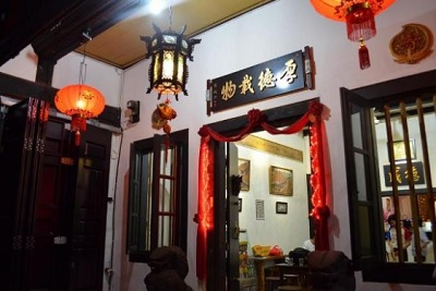 Sejarah Museum Benteng Heritage Tangerang Paling Lengkap