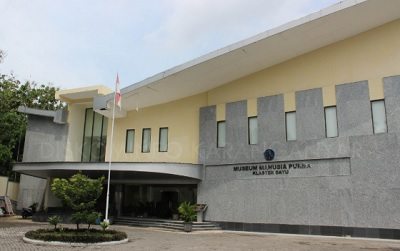 Sejarah Museum Dayu di Gondangrejo Karanganyar