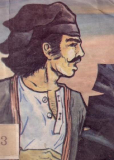 Pahlawan Nasional Dari Madura