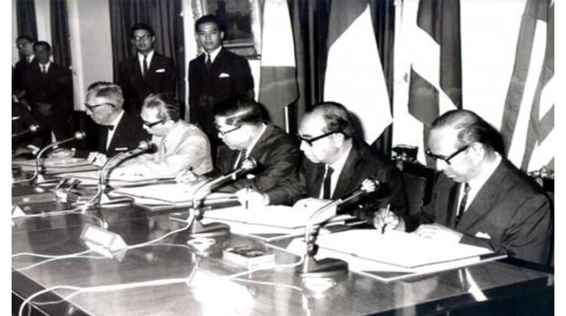 Deklarasi Bangkok 1967