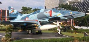Koleksi Pesawat