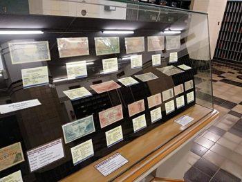 Koleksi Museum Bank Mandiri